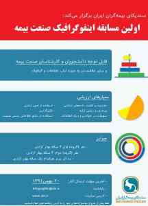 Infographic2_2