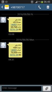 Screenshot_2016-06-06-06-45-55